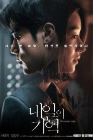 Recalled (2021) Film online