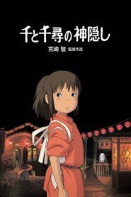 Călătoria lui Chihiro Film online