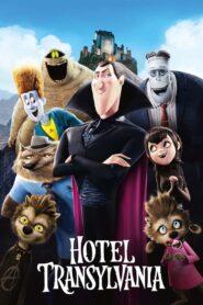 Hotel Transilvania Film online