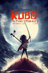 Kubo și lăuta magică Film online