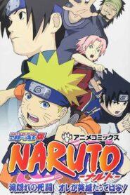 Naruto: Takigakure no shitô Ore ga eiyû Dattebayo! Film online