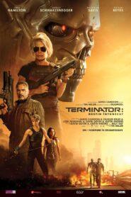 Terminator: Destin întunecat Film online