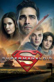 Superman și Lois