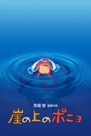Ponyo Film online